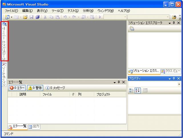 sql2005_01.JPG