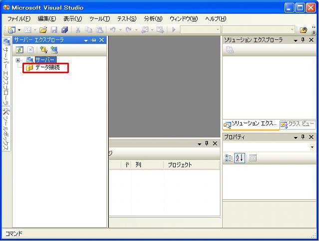 sql2005_02.JPG