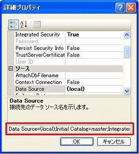 sql2005_07.JPG